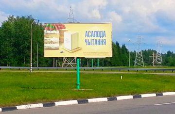 Што пачытаць: сучасная беларуская літаратура 6
