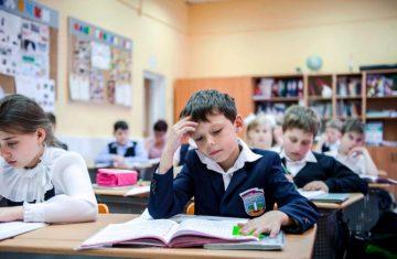 Топ-5 вещей в школе, которые учащиеся хотели бы изменить 20