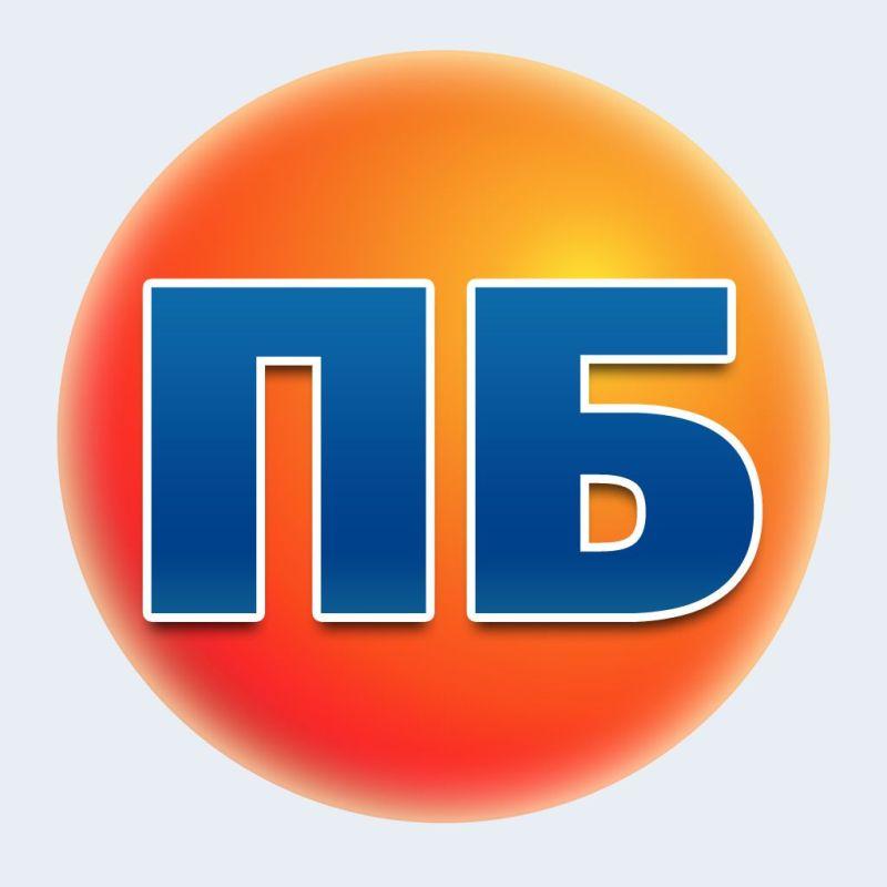 """""""Прессбол"""": газета, которой нет аналогов 13"""
