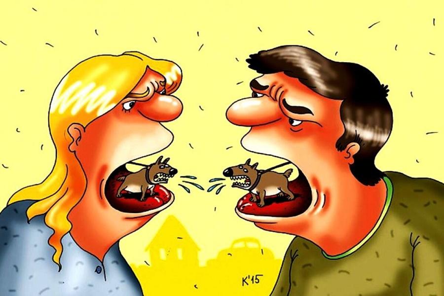 Проблемы речи  или как перестать материться ? 7