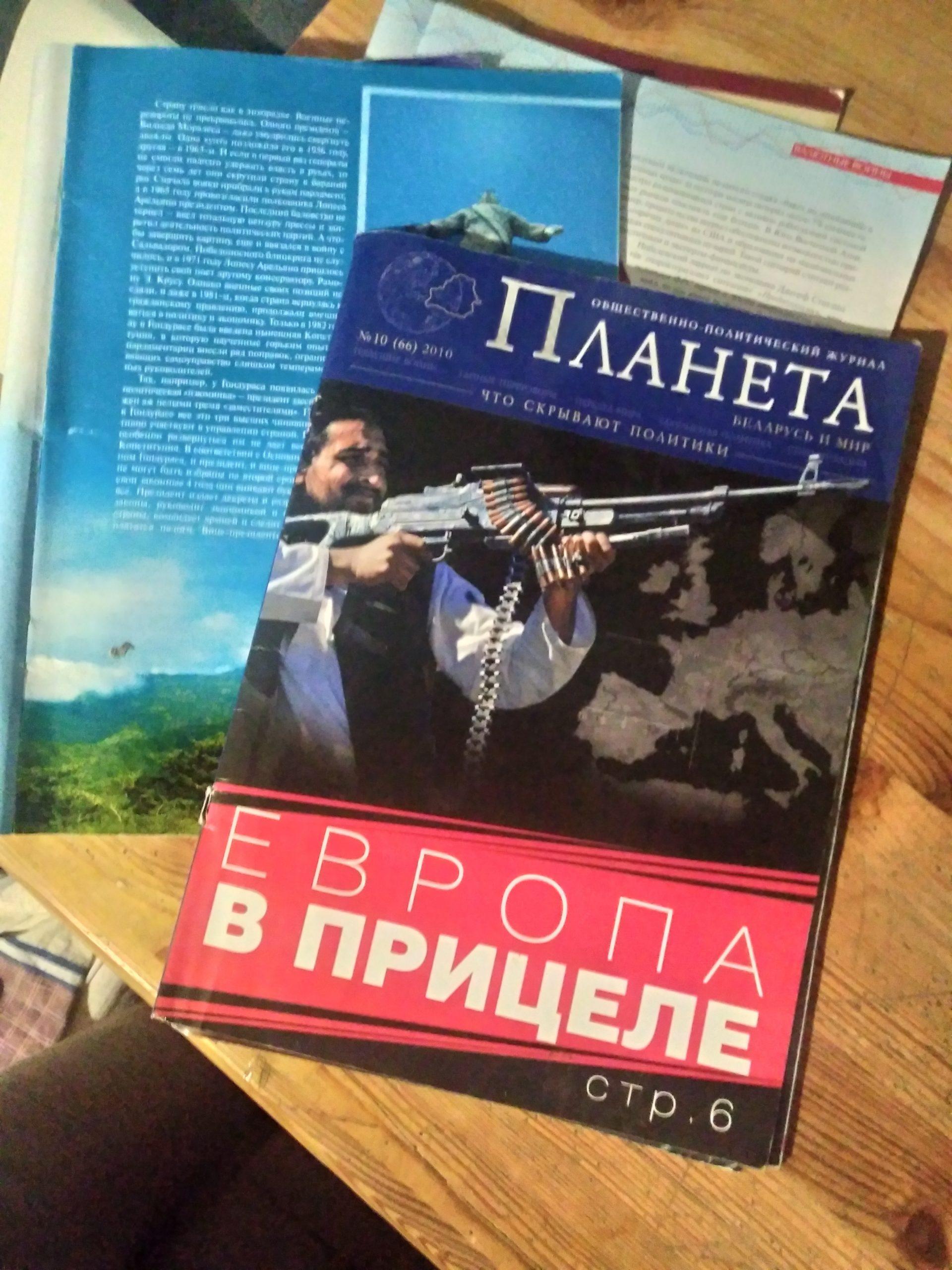 Мои любимые печатные издания 13