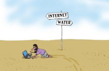 Интернет вчера, сегодня и завтра 11