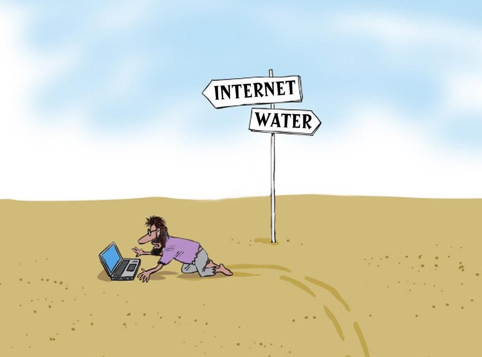 Интернет вчера, сегодня и завтра 8