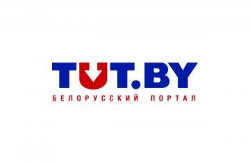 TUT.BY: мой фаворит среди белорусских СМИ 10