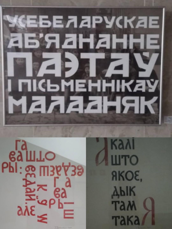 Обзор Национальной белорусской библиотеки: экскурсия на один день 22