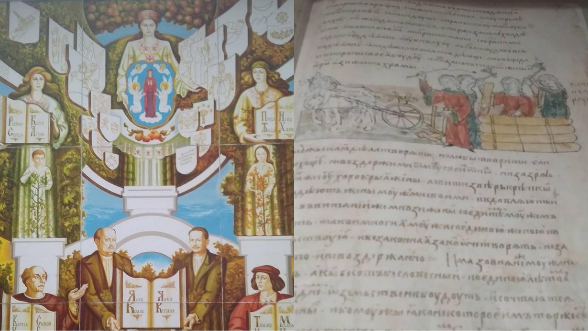 Обзор Национальной белорусской библиотеки: экскурсия на один день 20