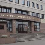 Жизнь в Беларуси глазами иностранного студента 20