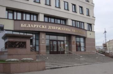 Жизнь в Беларуси глазами иностранного студента 58