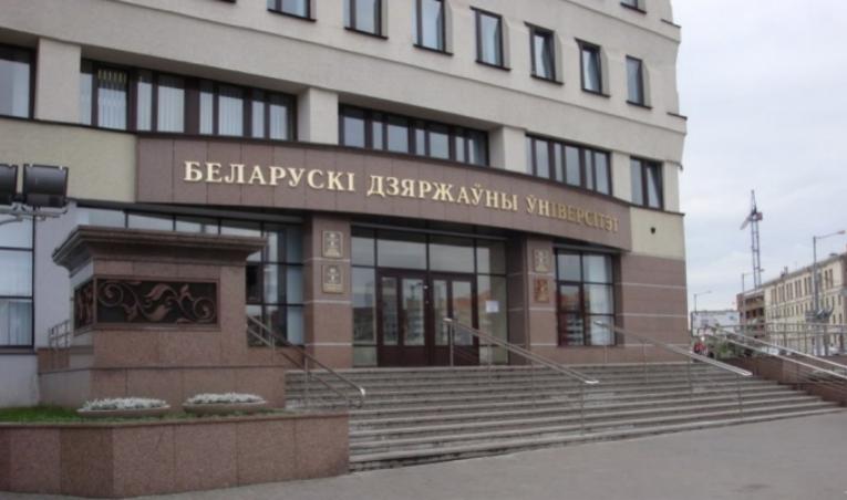 Жизнь в Беларуси глазами иностранного студента