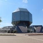 Белорусская культура 17