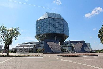 Белорусская культура 7