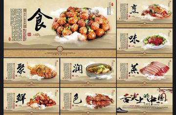 Kитайская еда 15