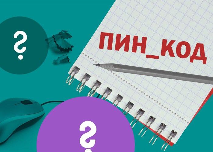 Подростковые программы современного телевидения Беларуси 15