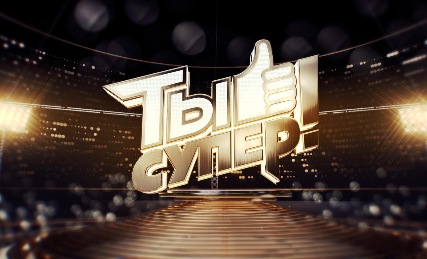 Подростковые программы современного телевидения Беларуси 17
