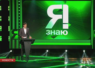 Телевизионные программы для молодежи 8