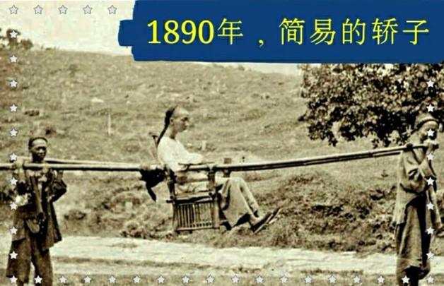 Китайская культура 17