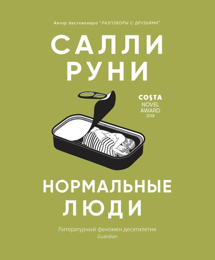 Белорусские СМИ о моде 19