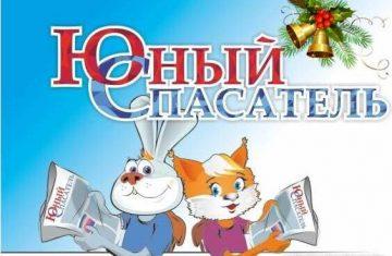 Тематика молодежных СМИ в Республике Беларусь 15