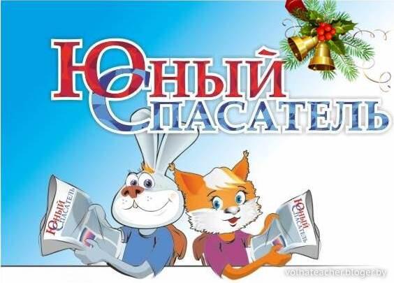 Тематика молодежных СМИ в Республике Беларусь 9