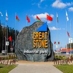 Сотрудничество Беларуси и Китая: Китайско-Белорусский индустриальный парк 16