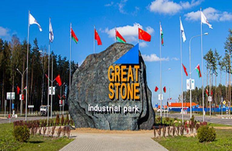 Сотрудничество Беларуси и Китая: Китайско-Белорусский индустриальный парк