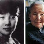 Китайская писательница Бин Синь 15