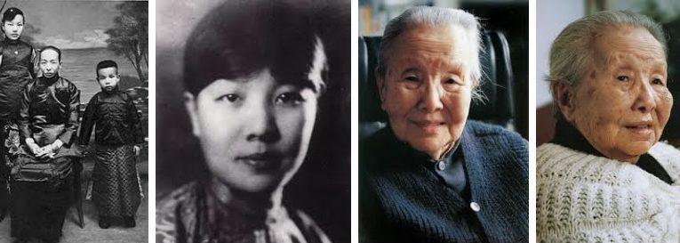 Китайская писательница Бин Синь