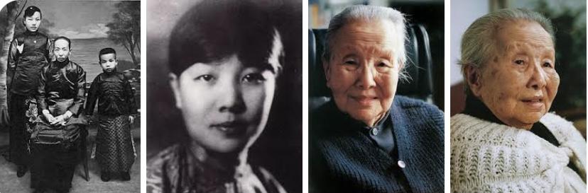 Китайская писательница Бин Синь 4