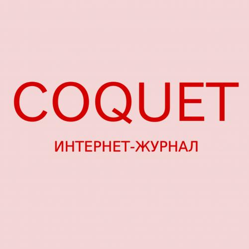 Белорусские СМИ о моде 20