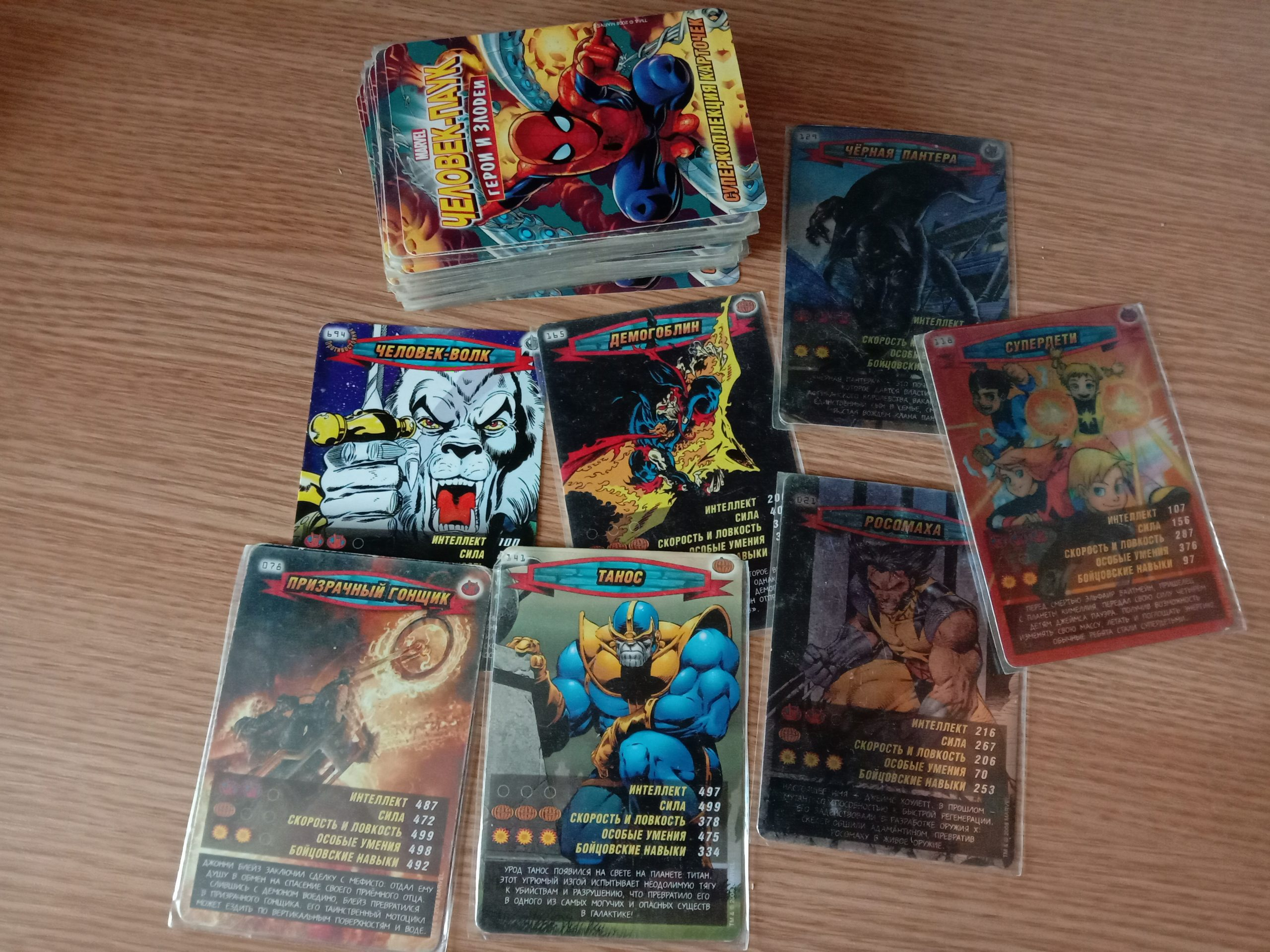 Моё прелестное детство: от Человека-паука до Бонстиков и CheeTos 16