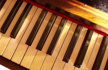 Музыка моей школы 16