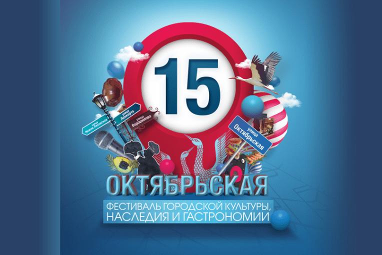 Белорусские СМИ о моде 23