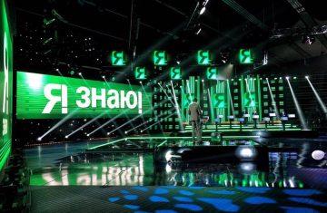 Подростковые программы современного телевидения Беларуси 29