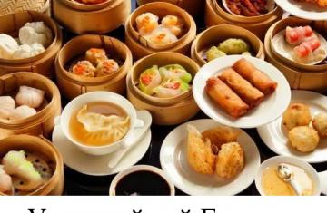 Типы и характеристики китайской кухни 15