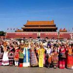 Культура китайского меньшинства 21
