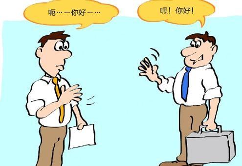 """Китайцы редко говорят """"ni hao"""" для приветствия 8"""