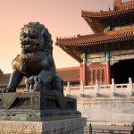 Культура Китая 20
