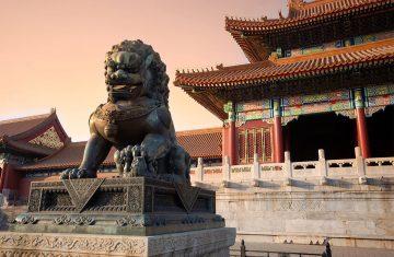 Культура Китая 18