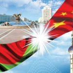 Отношения Китая и Беларуси в условиях мировой экономической интеграции 21