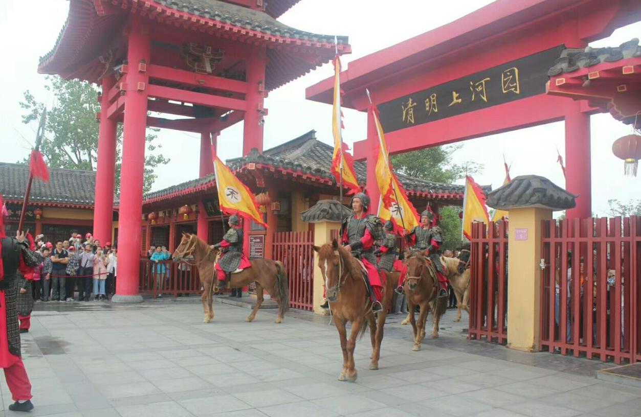 Сад Цинмин Шанхэ 16