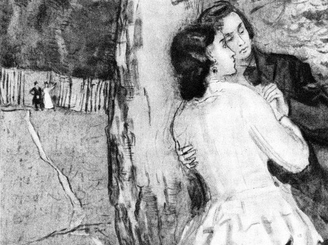 Катерина Островского не мой идеал, но я её понимаю