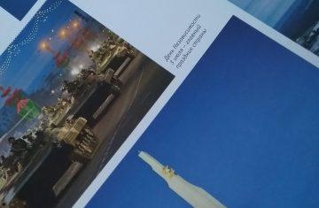 Здесь бьется сердце Минска: про столицу страны голубых озер 20