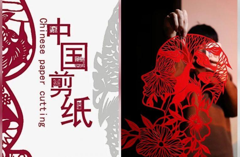 Нематериальное культурное наследие-Китайская резка из бумаги