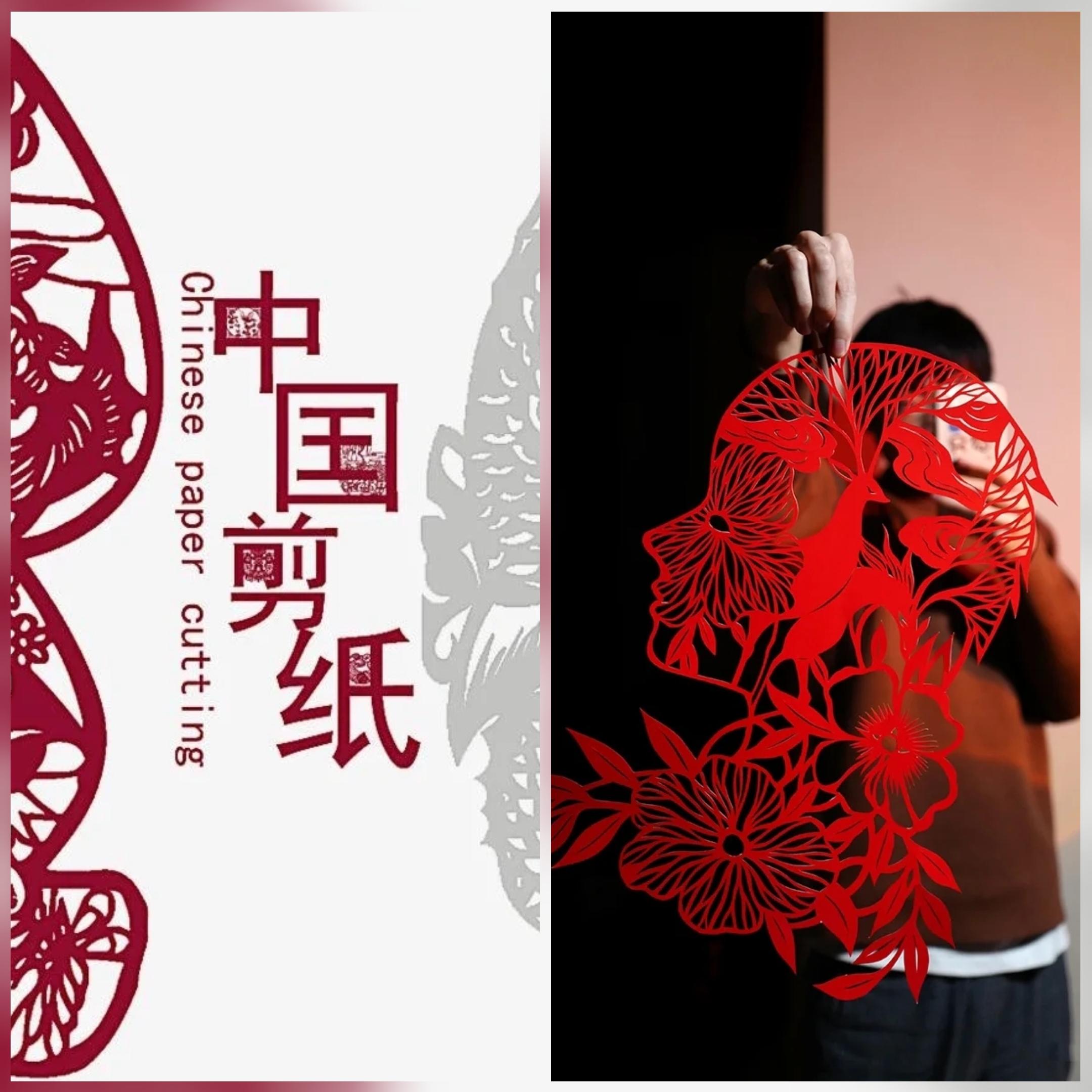 Нематериальное культурное наследие-Китайская резка из бумаги 12