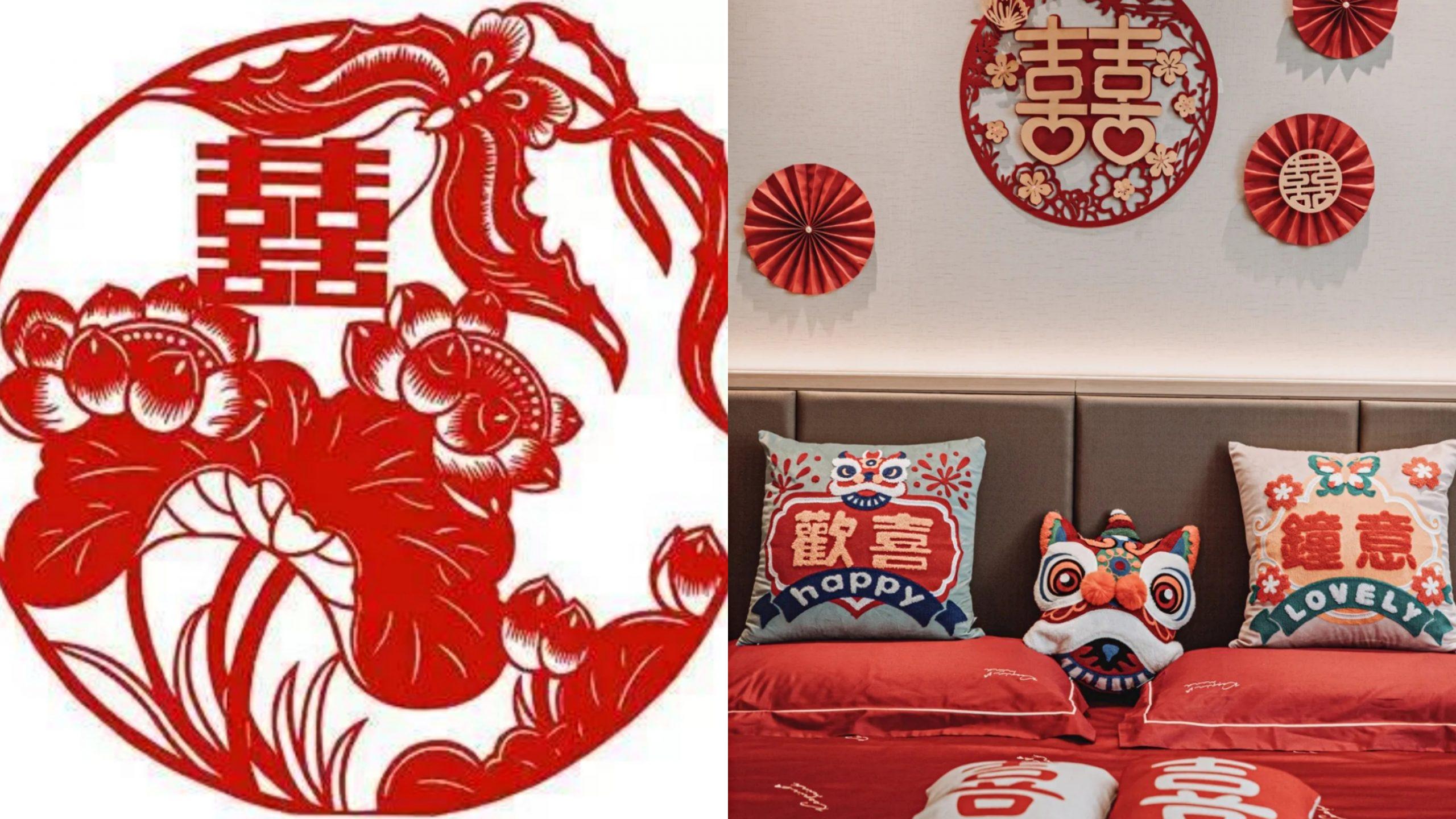 Нематериальное культурное наследие-Китайская резка из бумаги 17