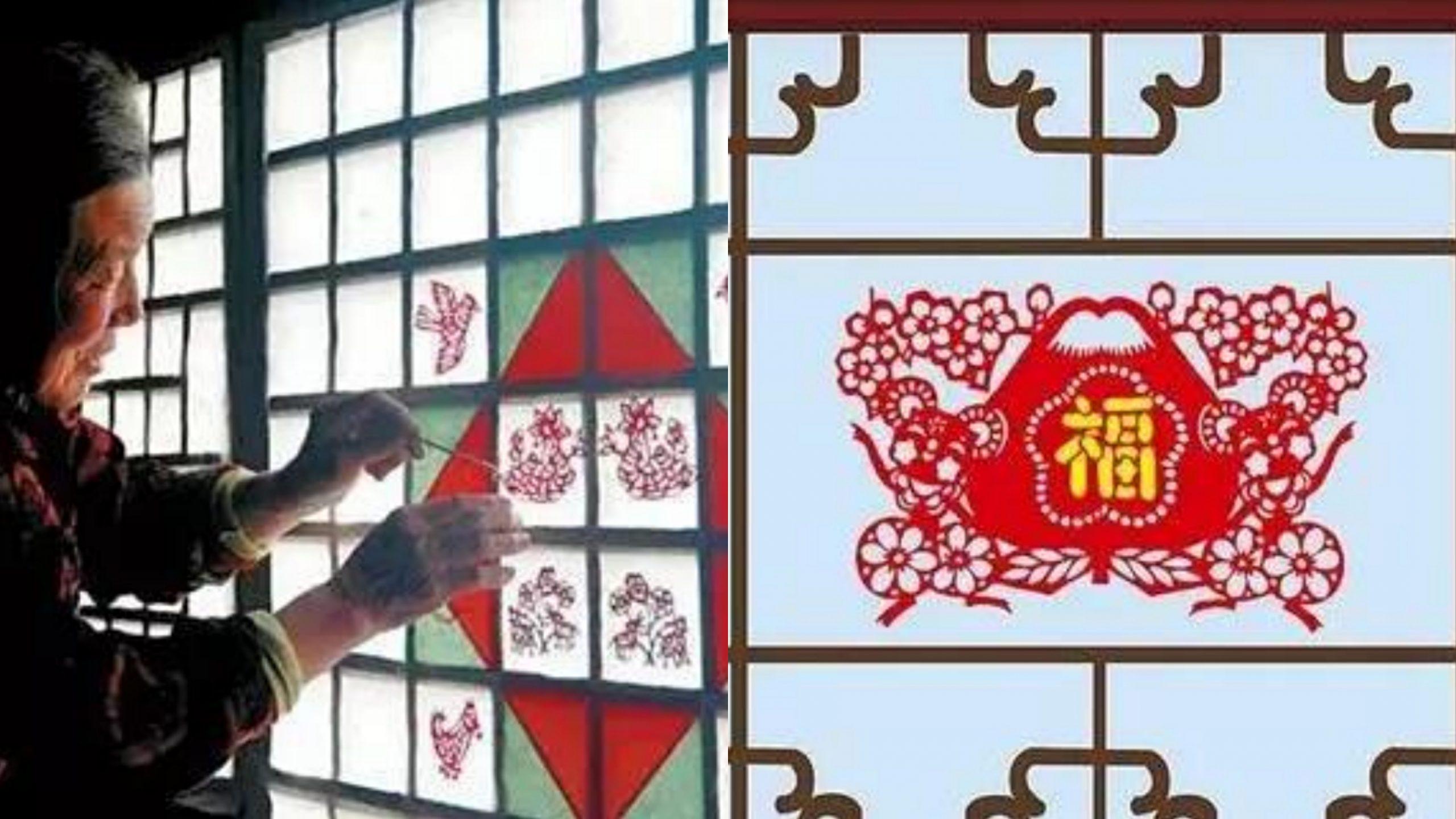 Нематериальное культурное наследие-Китайская резка из бумаги 16
