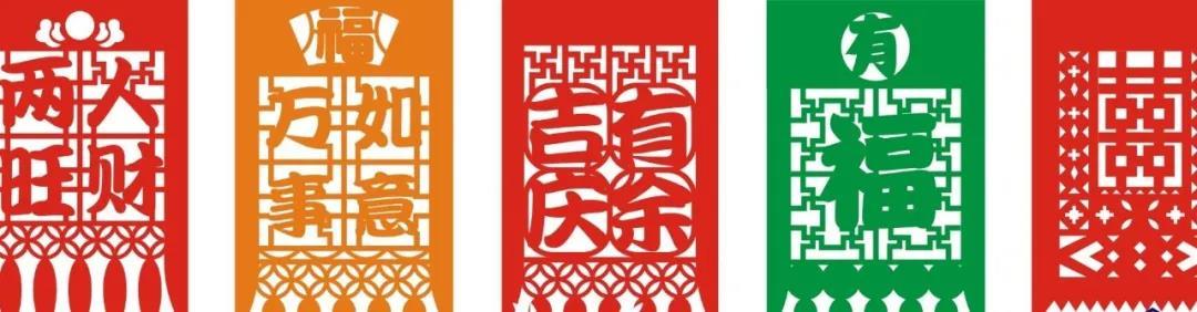 Нематериальное культурное наследие-Китайская резка из бумаги 18