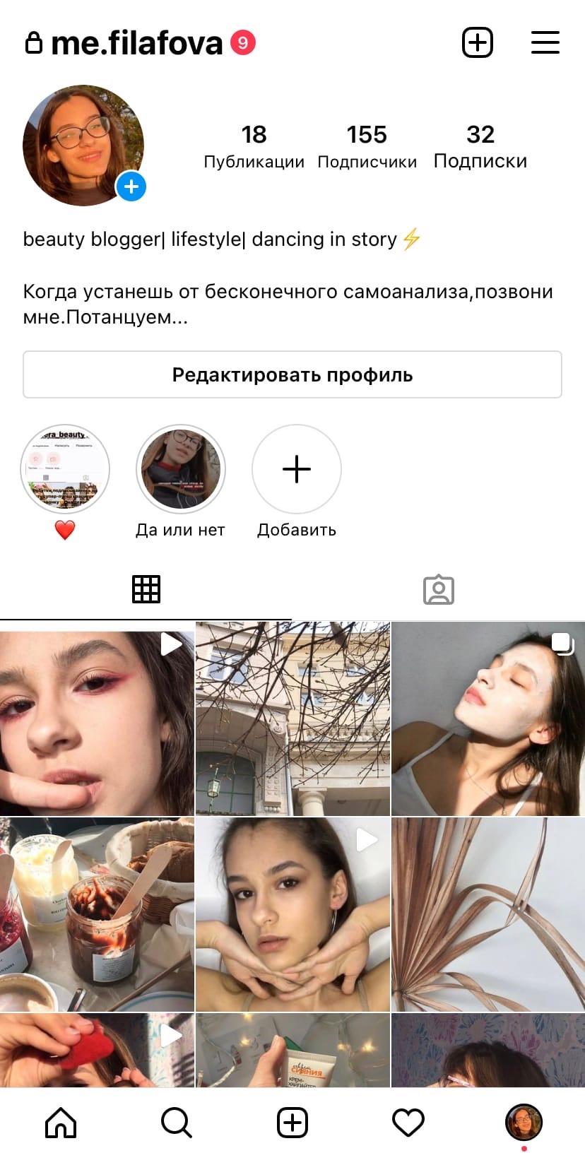 Инстаграм – сеть для самовыражения. Елизавета Клусова рассказывает о своем хобби 15