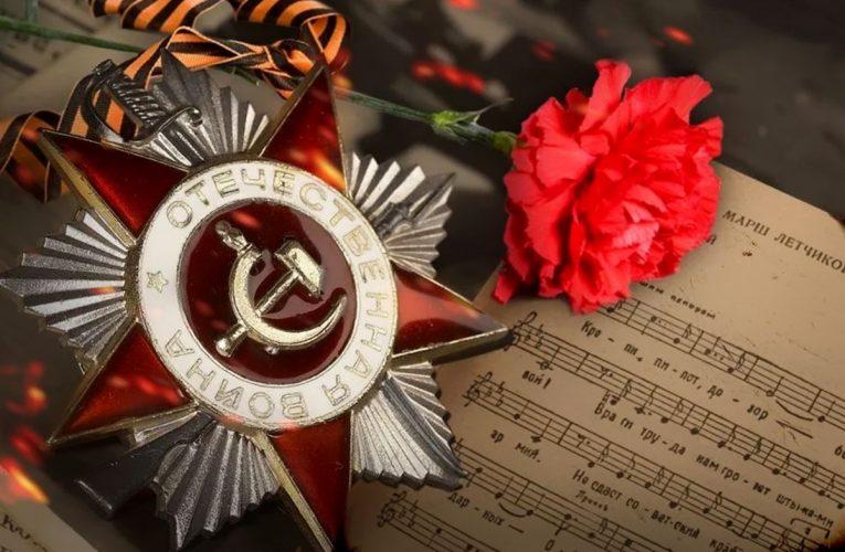 Проект к 75-летию Победы