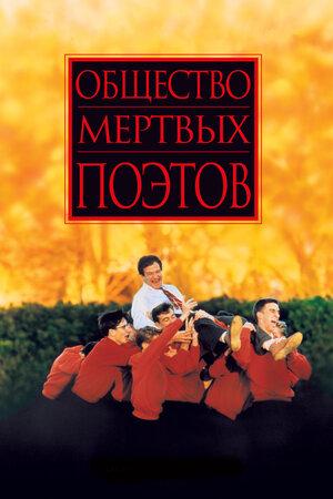 Топ-5 полезных для разума и философских фильмов 20